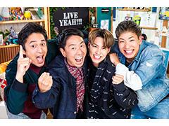ライブを100倍楽しむLIVE YEAH!!!