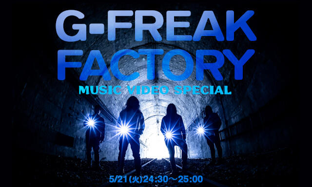 G-FREAK FACTORY MUSIC VIDEO SPECIAL