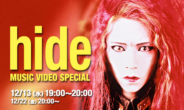 hide MUSIC VIDEO SPECIAL