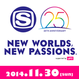 SPACE SHOWER TV開局25周年感謝祭 new worlds, new passions. supported by uP!!!