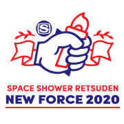 SPACE SHOWER RETSUDEN NEW FORCE 2020