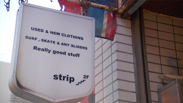 古着屋ストリップ