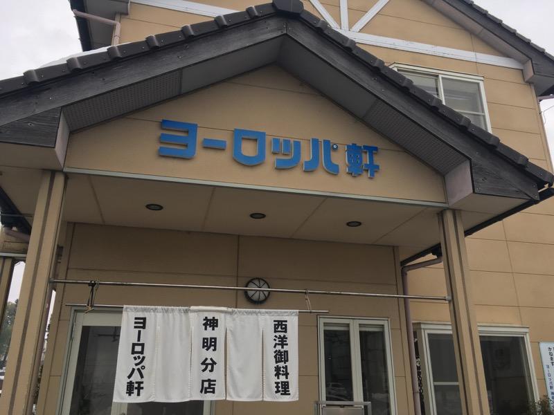 岐阜市立中央図書館