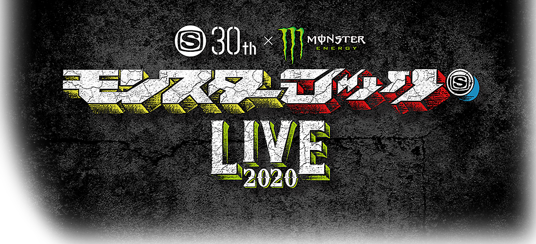 SPACE SHOWER TV × Monster Energy presents モンスターロック LIVE 2018