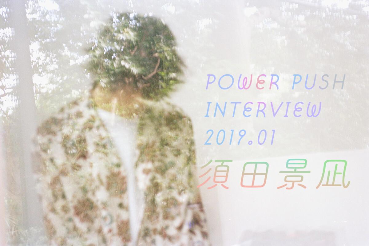 須田景凪の画像 p1_23