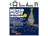 DAX -Space Shower Digital Archives X- ~METEO NIGHT 2014 FINAL~