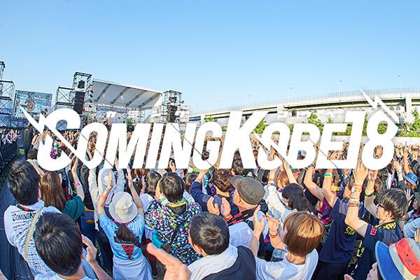 COMING KOBE18