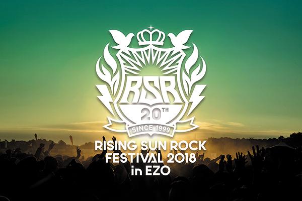 RISING SUN ROCK FESTIVAL 2018 in EZO