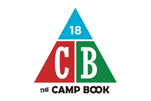 THE CAMP BOOK 2018