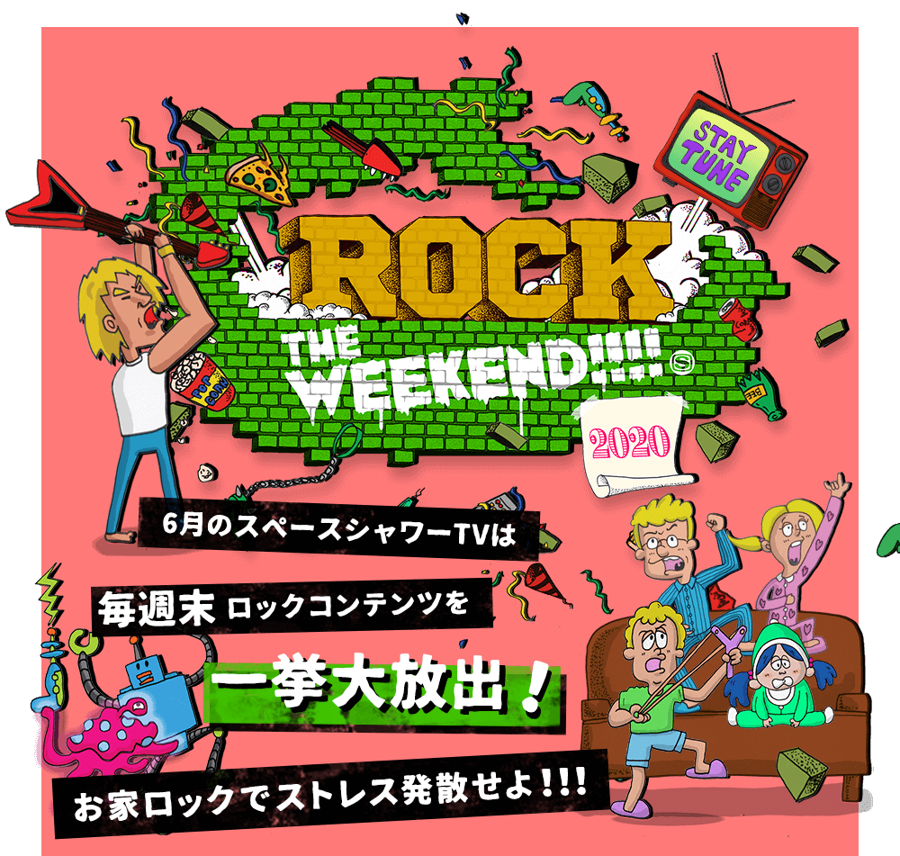 ROCK THE WEEKEND 2020