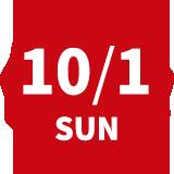 10/1 SUN