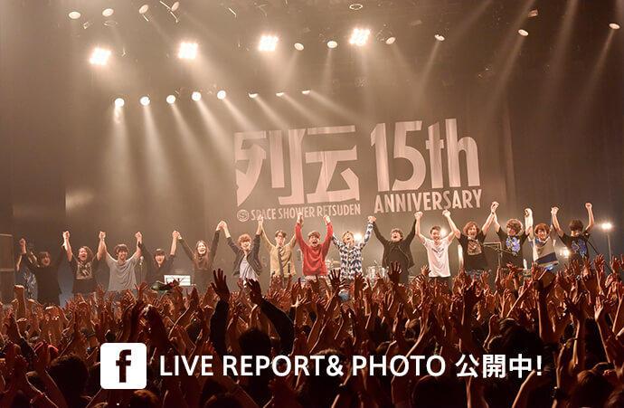 列伝TOUR 写真
