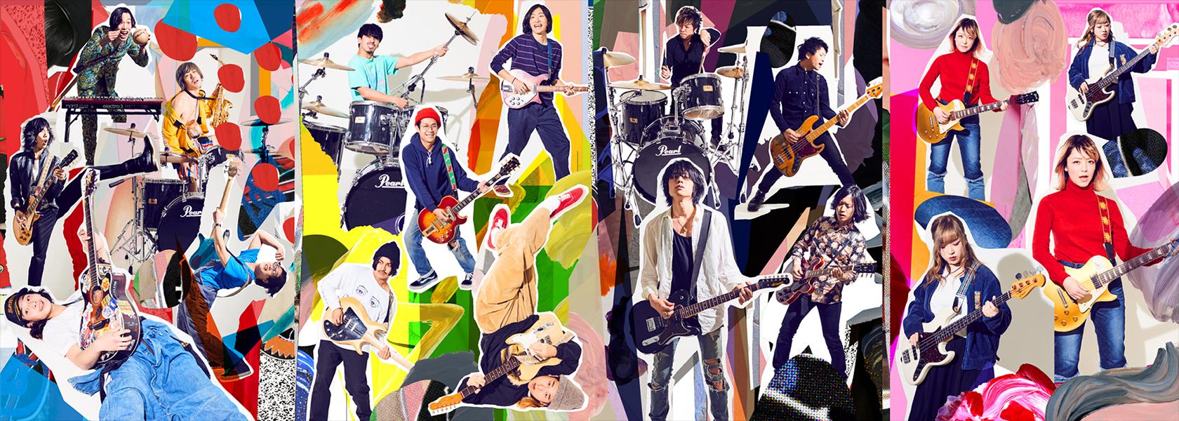 スペースシャワー列伝 特別上映会 ~JAPAN TOUR編~